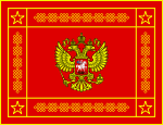 Banner of the Russian Federation