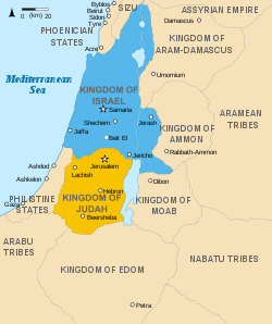 Kingdoms of Israel and Judah in the 9th century BC