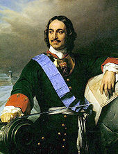 Peter the Great--first Emperor of Russia