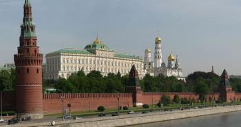 Russian Government Building