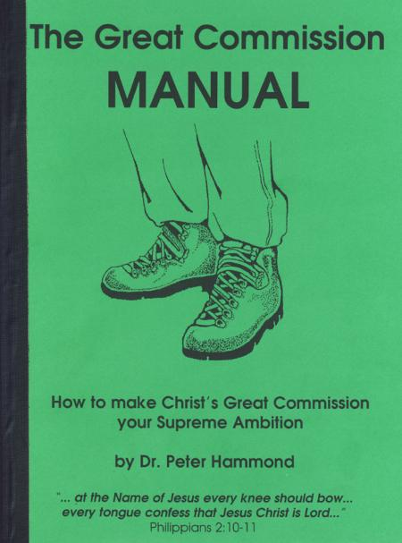 The Great Commission by Dr. Peter Hammond